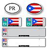 Puerto Rico Auto-set