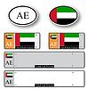 Vereinigte Arabische Emirate Auto Satz