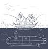 Geheimnis Fischerei