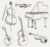 Набор музыкальных инструментов рисунки | Иллюстрация