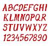 Векторный клипарт: красный акварель алфавит набор с номерами