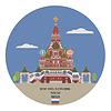 St. Basil`s Kathedrale. Moskau, Russland