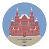 Staatliches Historisches Museum. Moskau, Russland