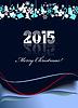 Векторный клипарт: Поздравительная открытка для Рождеством или Новым Yea