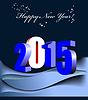 Векторный клипарт: Поздравительная открытка с Новым годом