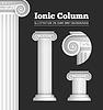 Klassische griechische oder römische ionische Säule