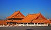 Temples of Forbidden City in Beijing China | Stock Foto