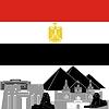 Векторный клипарт: Египет
