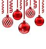Векторный клипарт: Установить красные стеклянные шары с серпантином для Мерри