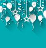Векторный клипарт: День рождения фон с шарами, звездами и