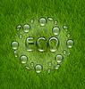 Векторный клипарт: Экологически чистый фон с каплями воды на свежий