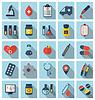 Векторный клипарт: Коллекция модной плоские медицинские иконы, с длинными