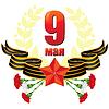 Векторный клипарт: 9 мая День Победы приветствие значок
