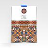 Dekorative Blatt Papier mit orientalischen Blumen | Stock Vektrografik
