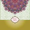 islamic Jahrgang Blumenmuster, Vorlage Rahmen für