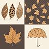 Векторный клипарт: красивые элементы осень