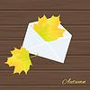 Векторный клипарт: с осенними листьями