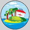 Векторный клипарт: Пляж отеля эмблема