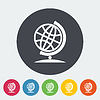 Векторный клипарт: Школа Глобус