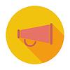 Векторный клипарт: Рога одна иконка