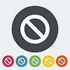 Векторный клипарт: Запрещающий знак