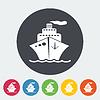Векторный клипарт: Корабль значок