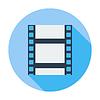 Векторный клипарт: Видеокассета