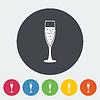 Векторный клипарт: Вино плоский значок