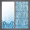 ID 4545648 | Schinder mit Arabeske Dekor | Illustration mit hoher Auflösung | CLIPARTO