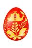 Векторный клипарт: Пасхальное яйцо с элементами традиционного русского