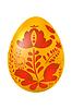 Векторный клипарт: Желтый пасхальное яйцо с элементами традиционной
