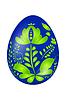 Векторный клипарт: Синий пасхальное яйцо с элементами традиционной России