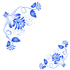 Векторный клипарт: Синий цветочный элемент дизайна в Российской национальной Styl