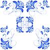 Векторный клипарт: Бесшовные текстуры с синими цветами в стиле Гжель.