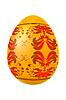 Векторный клипарт: Золотой пасхальное яйцо с красным цветочным орнаментом.