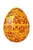 Векторный клипарт: Пасхальное яйцо с желтым традиционной русской красный