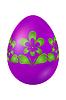 Векторный клипарт: Фиолетовый пасхальное яйцо с зеленым цветочным орнаментом.