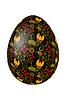 Векторный клипарт: Черный пасхальное яйцо с яркими элементами traditiona