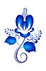 Векторный клипарт: Синий растительный орнамент элемент дизайна в стиле Гжель