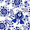 Векторный клипарт: Синий растительность растительный орнамент на белом бесшовных