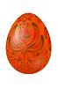 Векторный клипарт: Оранжевый Пасхальное яйцо с элементами традиционной