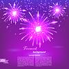 Celebratory fireworks on purple background. Card. | Stock Vector Graphics