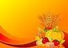 Векторный клипарт: День благодарения / урожай фон