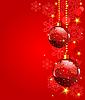 Векторный клипарт: Рождественская открытка
