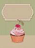Векторный клипарт: пирожное