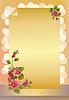 Karte Rosen und Frühlingsblumen auf gelbem Hintergrund