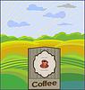 Векторный клипарт: Вектор баннер с кофе