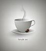 Векторный клипарт: чашка с кофе