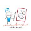 plastischer Chirurg mit Skalpell bietet Präsentation