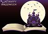 Happy Halloween. Altes Buch mit Hexe Schloss, Vektor